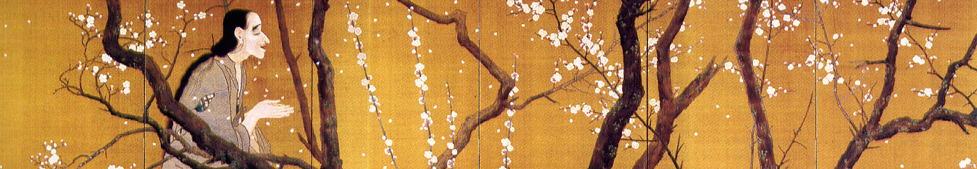 East Asian artwork of a person among cherry blossoms