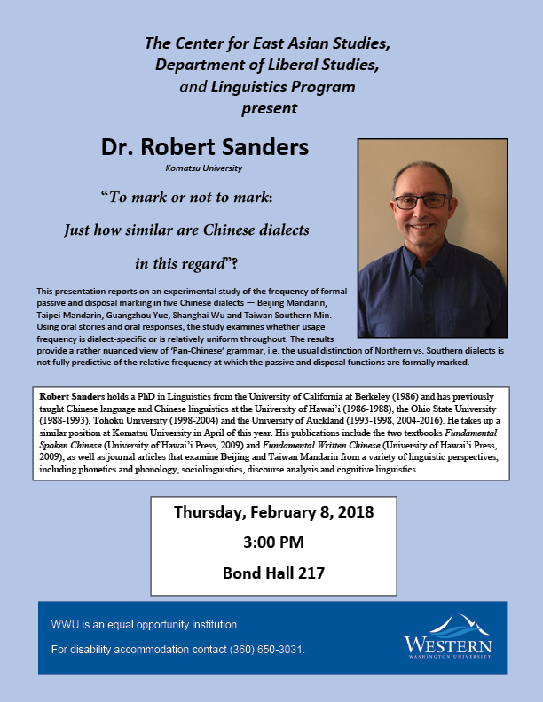 Flyer for Robert Sanders. links to pdf version.