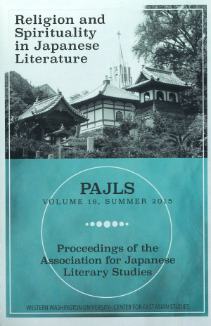 Book cover for Religion and Spirituality in Japanese Literature